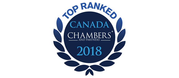 Chambers Canada 2018 website
